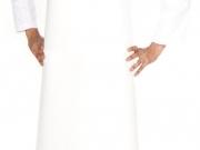 Delantal PU con peto color blanco.jpg
