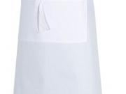 delantal cintura blanco.jpg