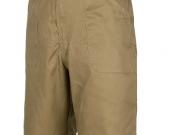 Pantalon peto beige.jpg